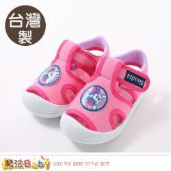 魔法Baby 女童鞋 台灣製迪士尼米妮正版美型休閒涼鞋~sk0708