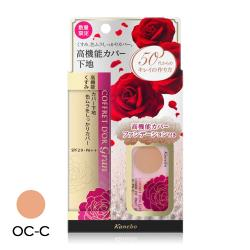 Kanebo 佳麗寶 COFFRET DOR GRAN淨膚飾底乳UV II限定組C(效期2021.12)