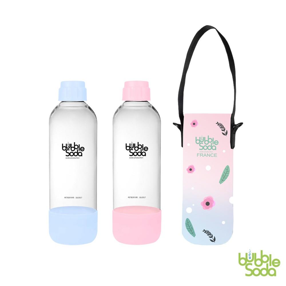 法國BubbleSoda 全自動氣泡水機專用1L水瓶 (附專用外出保冷袋)