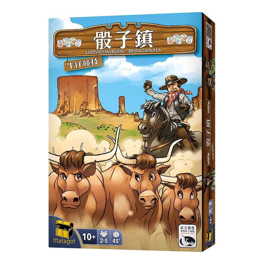 骰子鎮牛仔競技擴充 Dice Town Cowboys Exp 桌遊 桌上遊戲【送牌套】【卡牌屋】