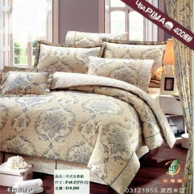 波西米亞 400條紗 100%USA PIMA 特級長纖棉緹花 床包+冬夏兩用被 四件組