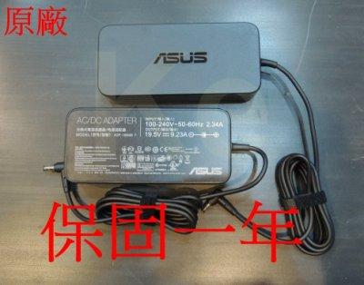 ☆【全新 ASUS 原廠 變壓器19.5V 9.23A 180W】☆G750 G771 G75 G74 G73 超薄型