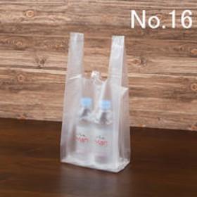 アスクル レジ袋 半透明タイプ No.16 1箱(1000枚:100枚入×10袋)