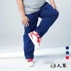 男人幫大尺碼-K0464*原色經典休閒棉褲加厚素面休閒棉褲台灣製造