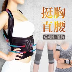 JS嚴選 MIT六條軟鋼條竹炭紗護腰美背帶 送CC膝腕 (全新升級)