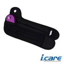 JOEREX i.Care 0.5kg 手腕重力訓練帶, 手腕沙袋-2入一組  JBL20793