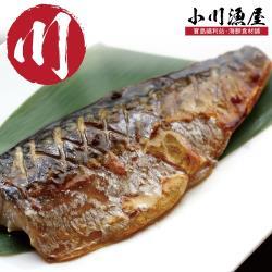 小川漁屋  純重大尺寸薄鹽挪威鯖魚6片(淨重 200~270g)