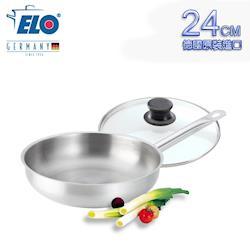 ELO德國不鏽鋼單柄平底鍋24公分