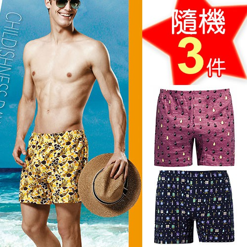 【Mr.DADADO 華歌爾】BOXER平口印花四角褲1件/3件組超值福袋(M-LL號)