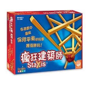 瘋狂建築師 Staxis 繁體中文版 高雄龐奇桌遊