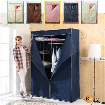 BuyJM 鐵力士六層大衣櫥附布套 5色可選 I-T-WA001