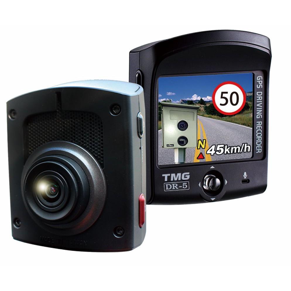 TMG DR5 DR-5 送雙好禮 台灣製 行車紀錄器 + GPS測速器 公司貨一年保固