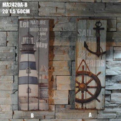 燈塔 船錨船舵 2款 地中海鄉村風 海洋壁飾 復古掛畫 無框畫 木板畫 餐廳 酒吧 民宿 佈置☆HOME家飾☆
