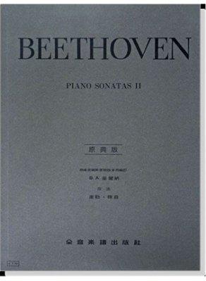 『凱恩音樂教室』BEETHOVEN 貝多芬 奏鳴曲 第二冊 (原典版) Y14 古典 鋼琴 教材 樂譜 課本