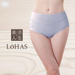 樂活人生LOHAS *5件組*英國頂級天絲棉中腰內褲