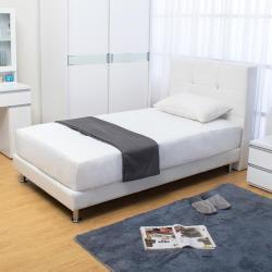 BODEN-貝塔絲3.5尺白色皮革單人床組(床頭片+床底)(不含床墊)