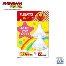 麵包超人-AN麵包超人日製寬口型奶嘴(圓孔)2入(新生兒~)