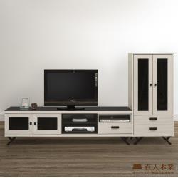 日本直人木業-COCO白橡180CM玻璃面板電視櫃加60公分展示櫃