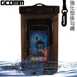 GCOMM IPX8 雙扣鎖高規格手機防水袋 5.7吋以下通用 清透黑
