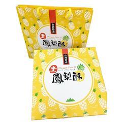 台灣上青 鳳梨酥500gX3盒