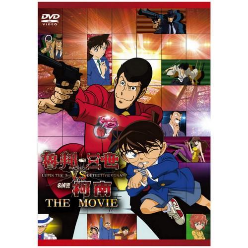 DVD-魯邦三世 VS 名偵探柯南 THE MOVIE (雙語)