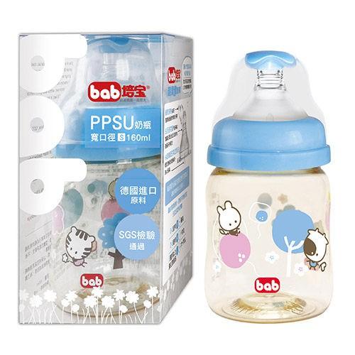 bab 培寶 PPSU奶瓶-寬口徑S160ml【佳兒園婦幼館】