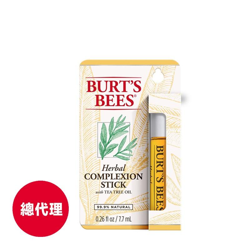 【Burt's Bees小蜜蜂爺爺】草本戰鬥露7.7ml