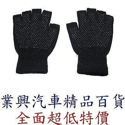 舒適半指截棉質手套 黑色 正面止滑顆粒設計 (GW-0021)【業興汽車精品百貨】