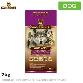 ウルフブラット ワイルドゲーム スモールブリード・アダルト 2kg 穀物不使用 小型犬用(ドッグフード ドライ ペットフード )