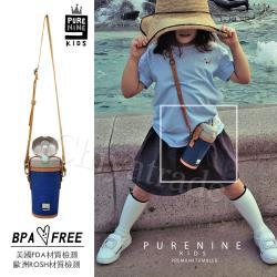 韓國PURENINE 兒童頂級時尚彈蓋隨身多功能保溫杯290ML牛仔杯套+綠色瓶組