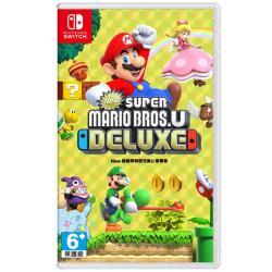 【Nintendo 任天堂】Switch New 新超級瑪利歐兄弟 U 豪華版 (中文版)