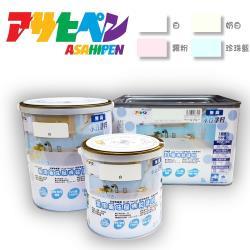 日本Asahipen水性高濕氣住屋機能塗料1.6L-珍珠藍