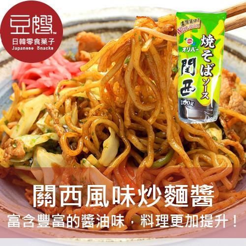 【日本】日本廚房 Oliver 關西風味炒麵醬(500ML)