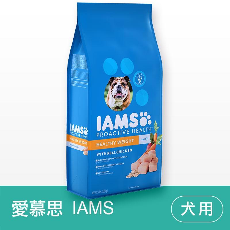 (現貨秒出)愛慕思IAMS《雞肉/體重控制》狗飼料-貝貝毛