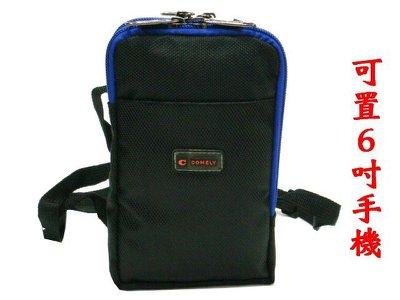 【菲歐娜】6075-1-(特價拍品)COMELY 直立斜背小包/腰包附長帶(藍)6吋