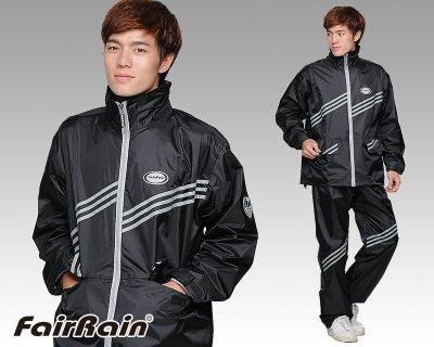 【飛銳 FairRain】新幹線時尚風雨衣-冷銳黑