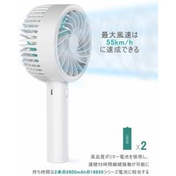 静音 大容量バッテリー採用 手持ち 扇風機 usb 扇風機 卓上 扇風機 卓上 ファン 超静音 小型 充電式 熱中症対策 ミニ扇風機 タンド機能付