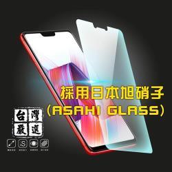 台灣嚴選 OPPO R15疏水疏油超硬9H鋼化玻璃保護貼