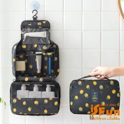 iSFun 水果王國 旅行防水可掛摺疊盥洗包 黑檸檬