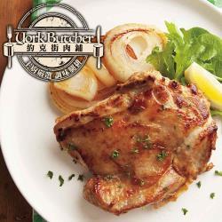 約克街肉鋪 主廚調味雞腿排16片(110G+-10%/片)