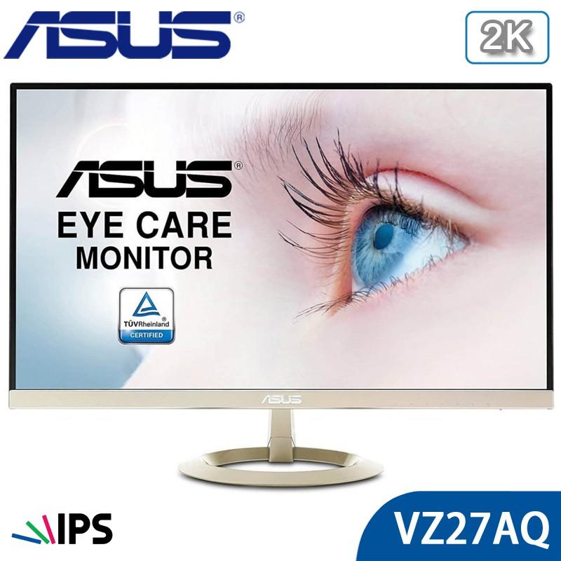 華碩 VZ27AQ 27型 2K IPS 專業螢幕 ASUS 薄邊框 廣視角 內建喇叭【每家比】