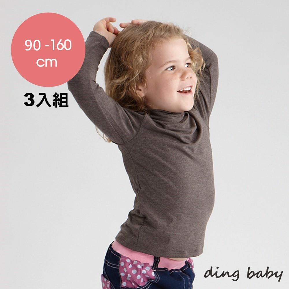 ding baby兒童發熱衣-長袖高領3入組-灰(90-160cm) 小丁婦幼