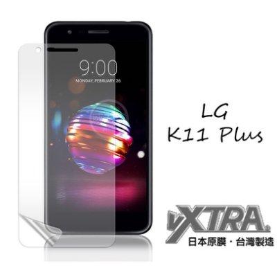 威力家 VXTRA LG K11+ / K11 Plus 高透光亮面耐磨保護貼(非滿版軟膜) 亮面貼 亮膜 螢幕貼