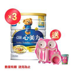 亞培 心美力3號 幼兒營養成長配方(新升級)(1700gx3罐)+(贈品)貓頭鷹竹纖維卡通餐具五件組