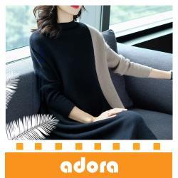 adora 2018秋冬新款時尚撞色拼接套頭寬鬆直筒針織洋裝