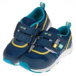 《布布童鞋》Moonstar日本carrot速乾深藍兒童機能運動鞋(15~21公分) [ I9B755B ]