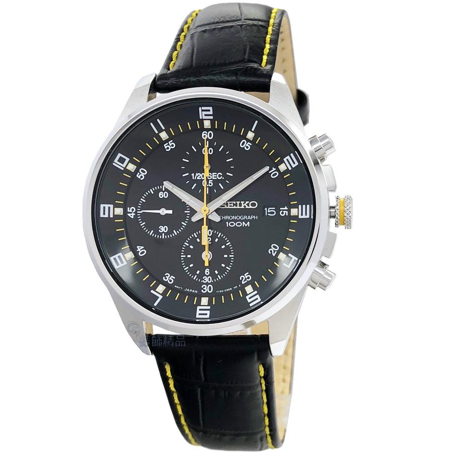 SEIKO 腕錶 SNDC89P2 精工表 黑面 日期 三眼計時 皮帶 男錶【澄緻精品】
