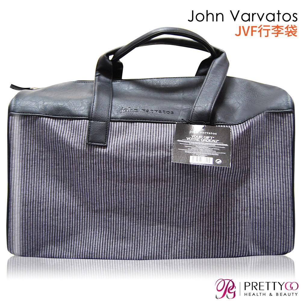 John Varvatos JVF行李袋 (23X21.5X23X36CM)【美麗購】