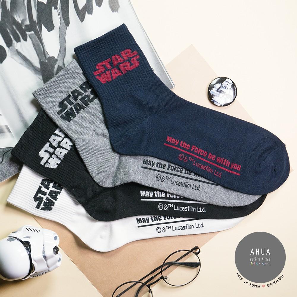 AHUA阿華有事嗎 韓國襪子 星際大戰純色字母中筒襪 K0258 正韓貨 聯名款 韓妞必備 百搭熱賣爆款 免運
