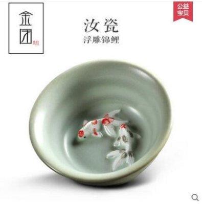 【艾尚茶具】金團 汝窯茶杯汝窯茶具天青品茗杯 可養汝瓷茶具開片個人茶杯大號